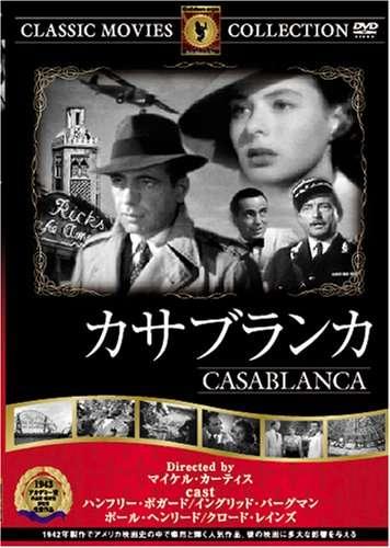 外国映画の言葉を関西弁にするトピ
