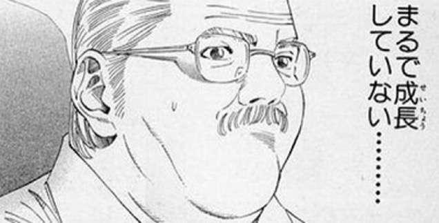 文春記者、小室哲哉の引退に「本意ではない結果」 サンジャポ取材に語る
