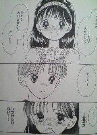 水沢めぐみ先生が好きな方~(*´∇`*)
