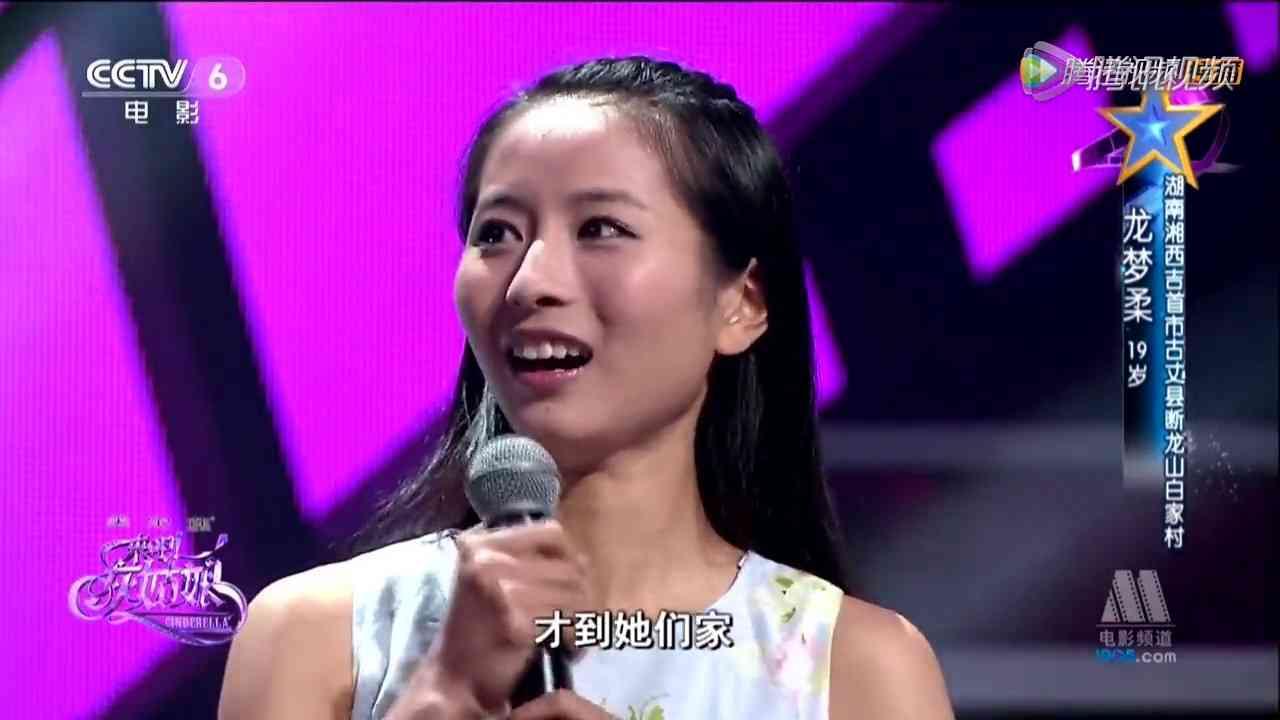 """""""中国のガッキー""""話題 オーディション番組で注目浴びる 恋ダンスも披露"""