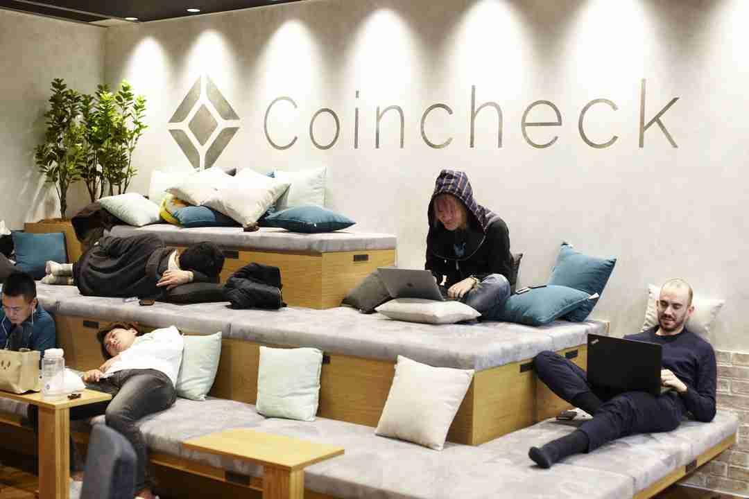 「コインチェック」が約580億円流出 顧客の資産が戻らない恐れ