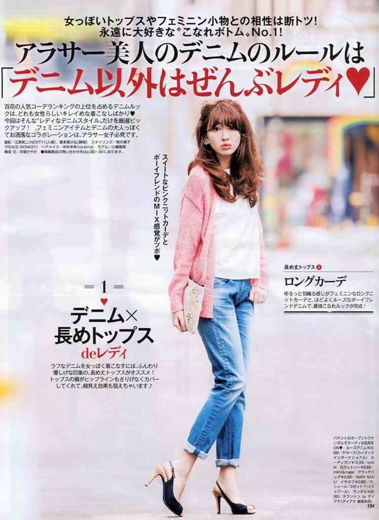 小嶋陽菜、ニューヨークの街角でたたずむ姿が圧巻のインスタ映え 「似合い過ぎ」