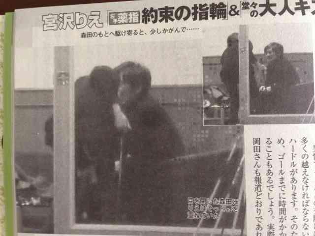宮沢りえのマンションから森田剛 芸能記者を走らせた
