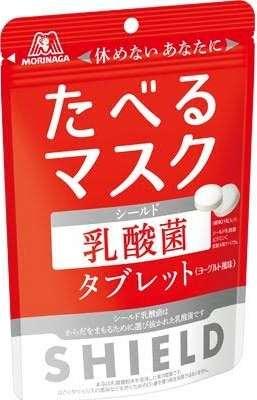 買い物判定トピ(これお買い得?)