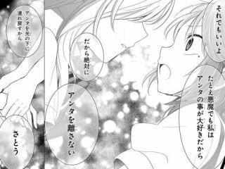 百合・GL作品(女性向け)が好きな方!part4
