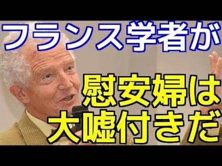 日韓合意の新方針 「さらなる謝罪」に安倍晋三首相「受け入れられない」