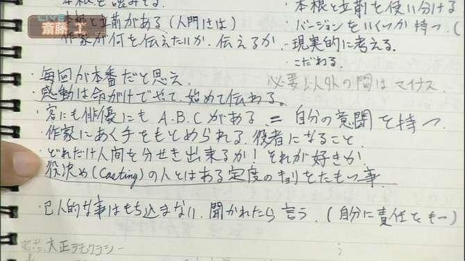 """高橋一生×齊藤工""""当代モテ男""""が色気ダダ漏れ2ショット 夢のコラボ実現"""