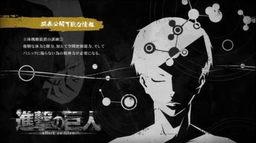 アニメ『進撃の巨人』Season3、NHK総合で7月から放送