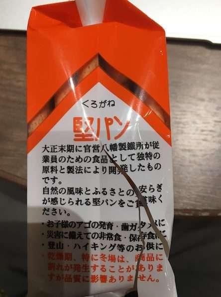 超ロングセラー商品(家電除く)