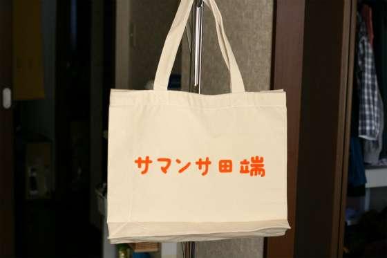 学生です。10000円くらいでバッグが欲しいです。