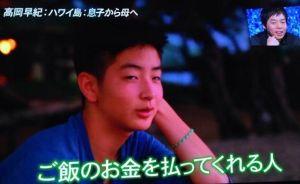 高岡早紀 ハワイ留学した17才次男のとんでもない問題に直面