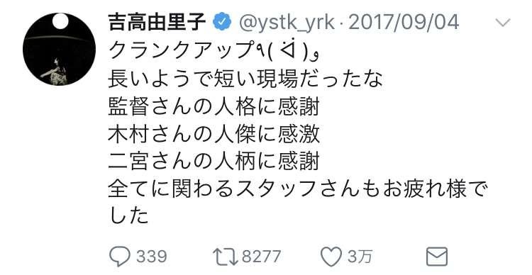 木村拓哉が撮影 明石家さんま&渡辺直美の2ショットに「いいね」殺到