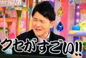 薬丸裕英&石川秀美長男・薬丸翔、11年ぶりドラマ出演