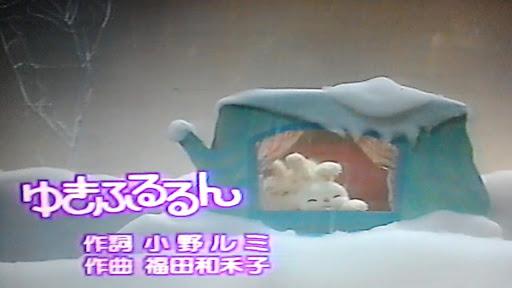 【大雪なので】好きな雪の歌