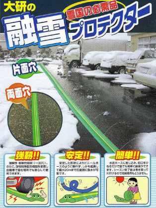 雪かきしない人への対処ありますか?