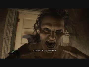 ゲームでゾッと恐怖した瞬間を挙げていこう!