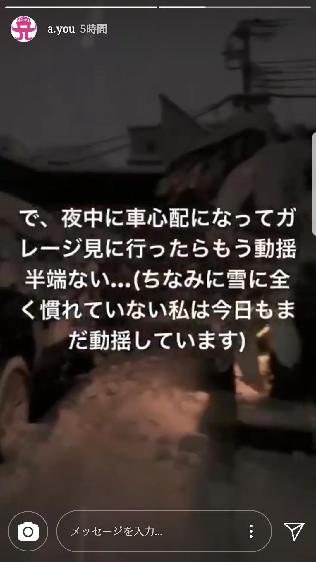 浜崎あゆみ、デビュー20周年記念し全国アリーナツアー開催