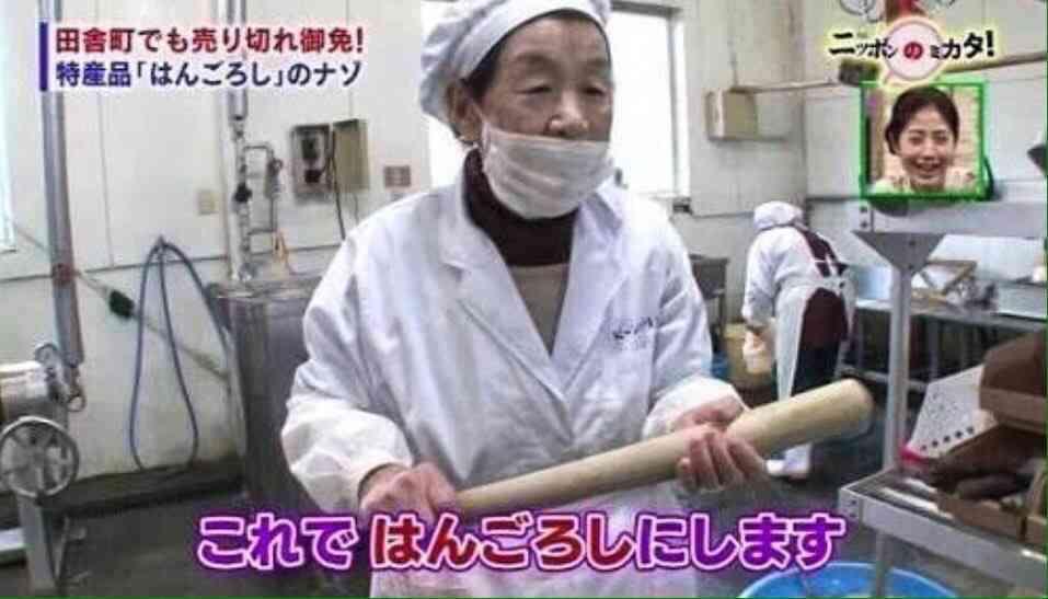 """""""不倫休業""""上原多香子 歩合給変更で豪華マンションから引っ越し"""