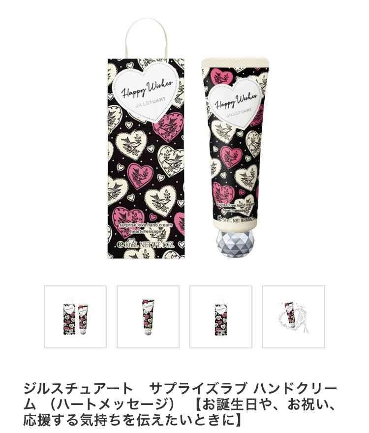 プレゼントに300円ショップのものってやっぱり失礼ですか?