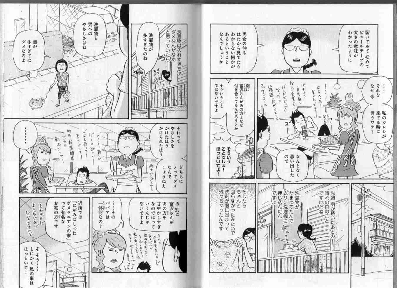 読みたい漫画が見つかるトピ!