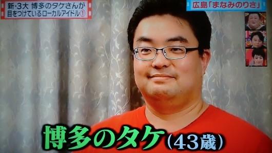 """""""大人っぽい""""橋本環奈に「きれい過ぎる。。」"""