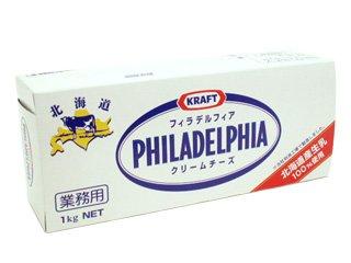 クリームチーズを美味しく食べたい