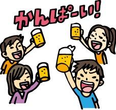頻繁な飲み会の断り方