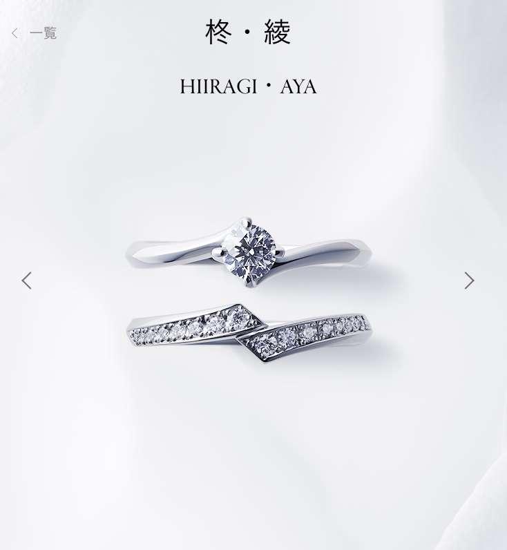 みんなの指輪を見せて!