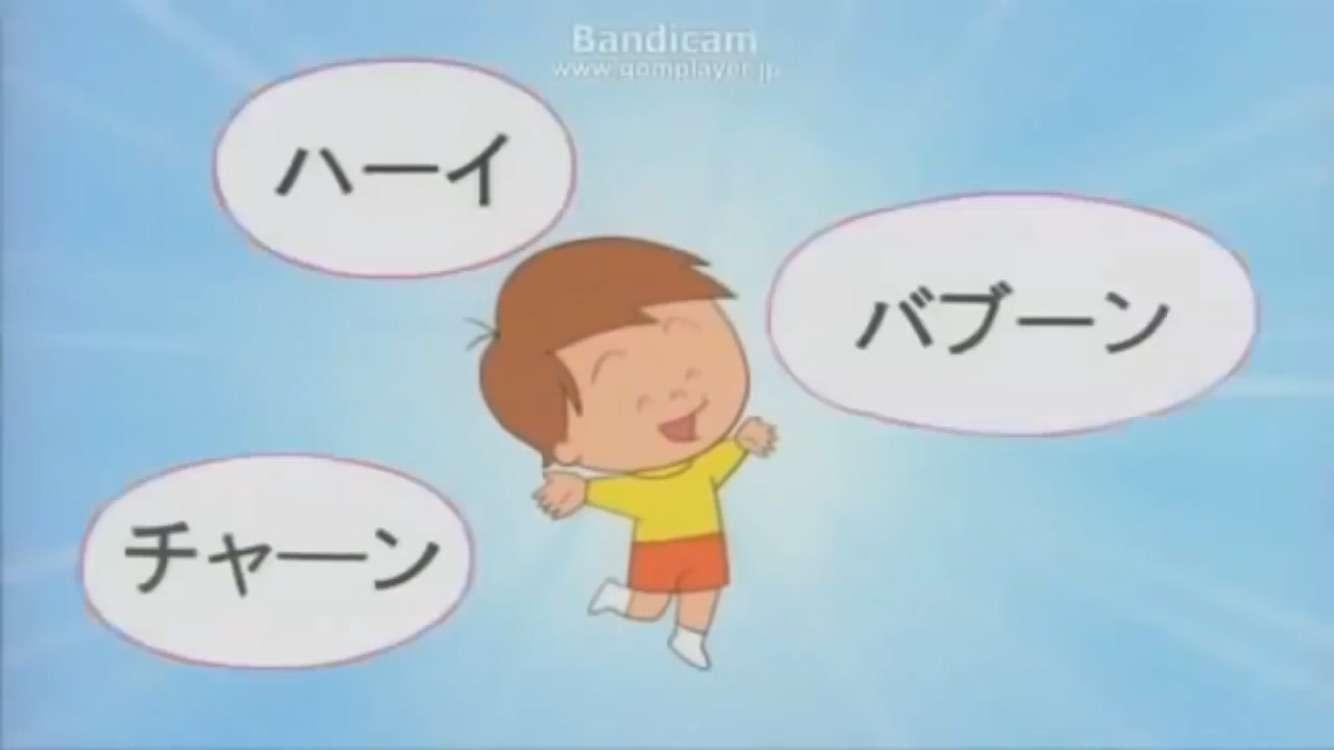 A型は語尾に「性的な意味で」、O型は「ぶりっ子口調」、B型は「カタカナ」、AB型は語尾に「ニャー」でコメントするトピ