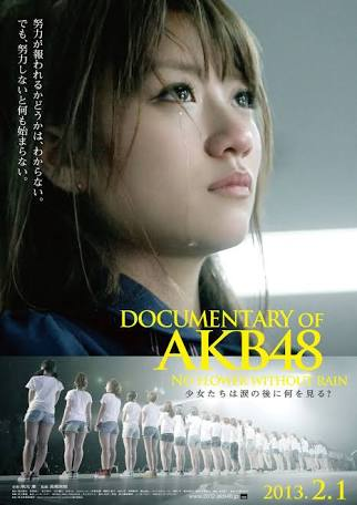 前田敦子さんがいた頃のAKBを語るトピ