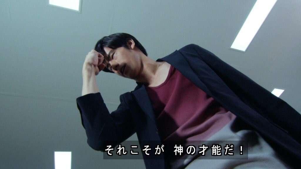 【実況・感想】トドメの接吻 3話