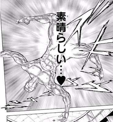 【下ネタ注意】抱かれたい2次元キャラPART4【妄想】