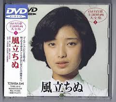 山口百恵さん好きな人!