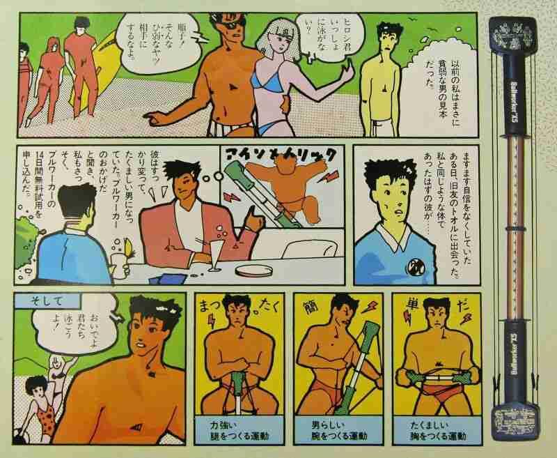 【懐】90年代  少年ジャンプ