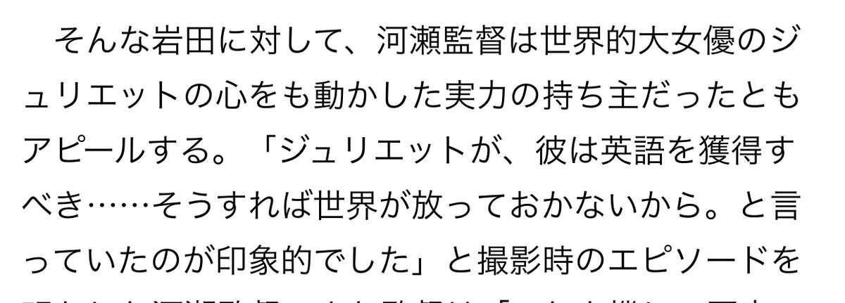 岩田剛典「崖っぷちホテル!」で民放連ドラ初主演!ヒロインは戸田恵梨香