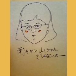 自画像を描いて貼るトピ