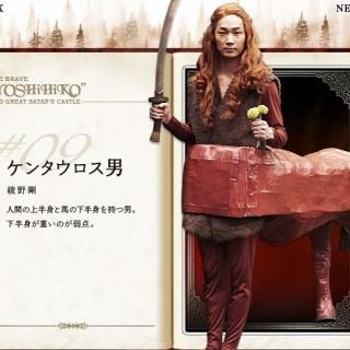 原田龍二、変態仮面で新年あいさつ 今年の大晦日も出演目指し「日々精進」