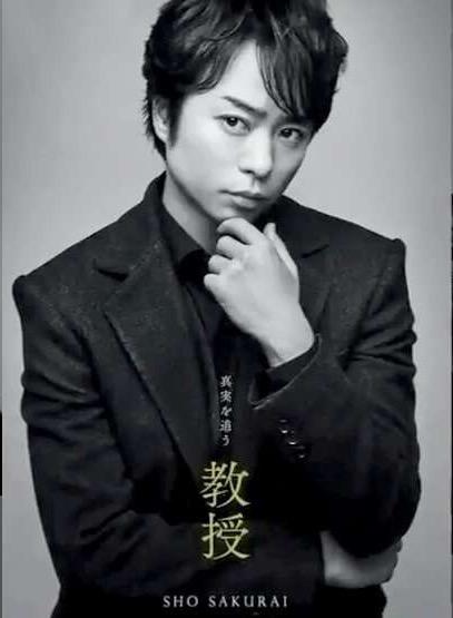 紅白で心配された櫻井翔、『NEWS ZERO』でおでこ出し いつも通りの笑顔に安堵の声溢れる