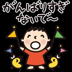 【アニメ】サンリオ男子見てる人