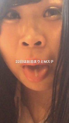 「いじめ動画」の県立高校長がいじめと認定、謝罪 加害女子生徒はネット上の批判に恐怖を感じ授業受けられず