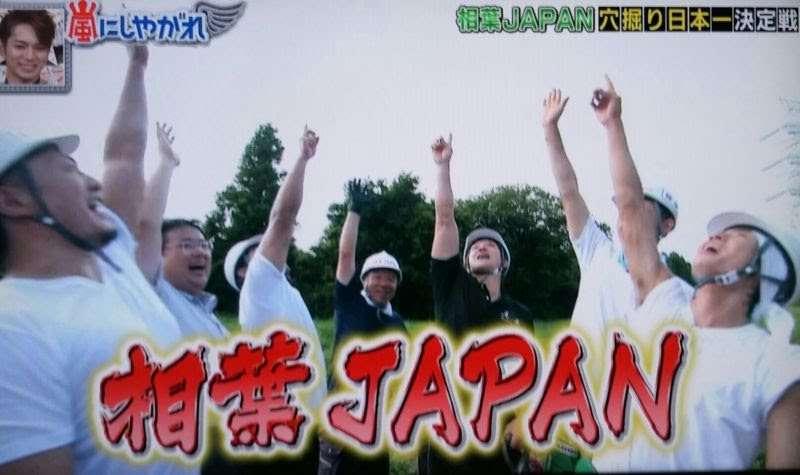 「○○ジャパン」多すぎませんか?