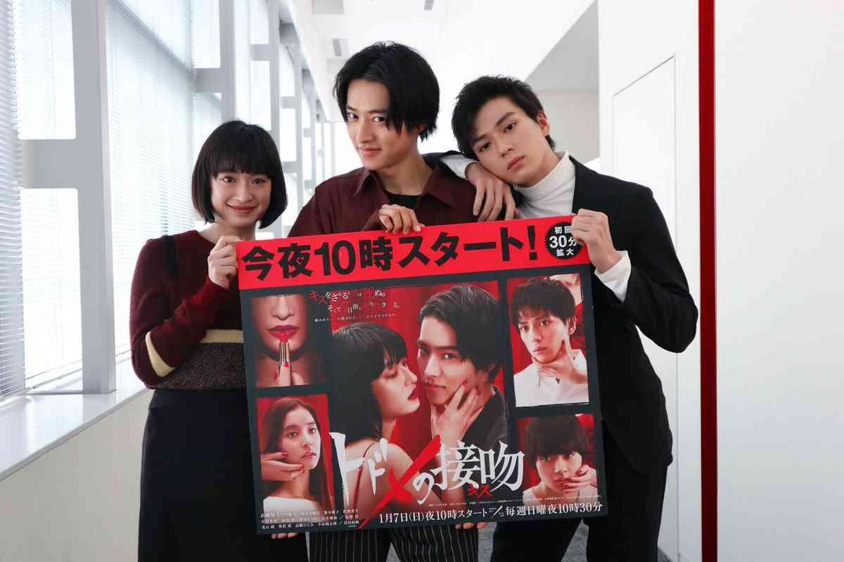 トドメの接吻:山崎賢人の連ドラ初主演作 初回視聴率は7.4%