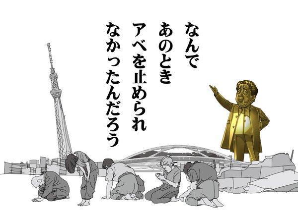安倍昭恵夫人が安倍首相の冴えない画像を投稿 批判コメントも消さない謎