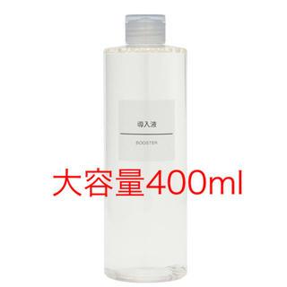 肌に浸透する化粧水