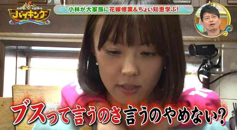 小林麻耶、『キュウレンジャー』最終話に出演 12戦士のフィナーレをレポート