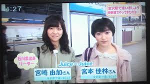 (ハロプロ)Juice=Juice好きな人!!