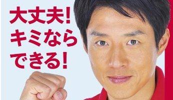 【家族】センター試験前日