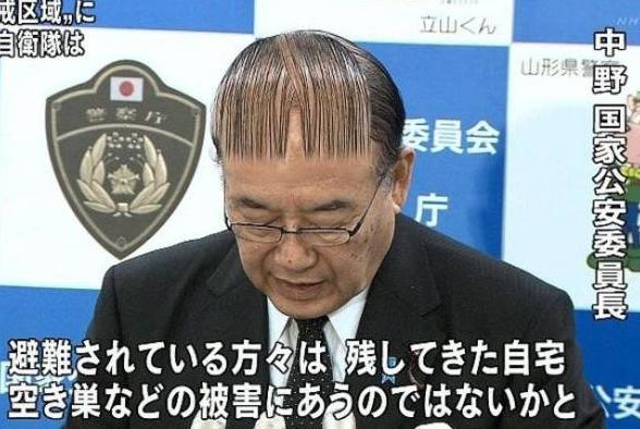 薄毛のヘアスタイルについて