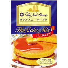 どこのパンケーキが好きですか?