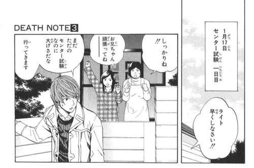 田村淳、青学受験に急展開「絶対満点とれる」「合格が見えた」